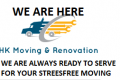 HK Moving and renovation Logo
