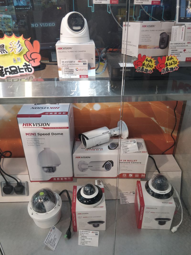 Name:  hikvision02.jpg