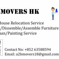 A2B Movers HK, Call/Whatsapp : +852 63588594