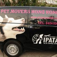 Pet Movers HK