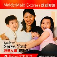 MAID@MAID EXRESS