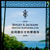 Bayley & Jackson Dental Surgeons Limited